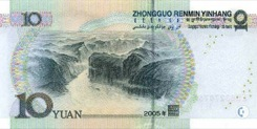 10 Yuan - Verso - Chine