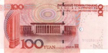 100 Yuan - Verso - Chine
