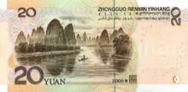 20 Yuan - Verso - Chine