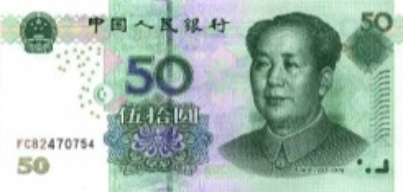 50 Yuan - Recto - Chine