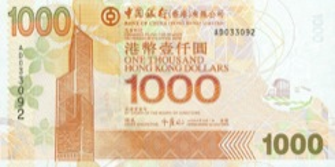 1000 Dollar - Recto - Hong Kong