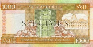 1000 Dollar - Verso - Hong Kong