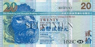 20 Dollar - Recto - Hong Kong