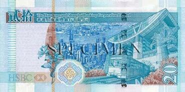 20 Dollar - Verso - Hong Kong