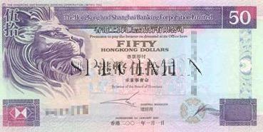 50 Dollar - Recto - Hong Kong