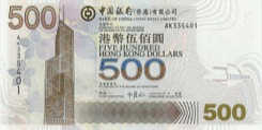 500 Dollar - Recto - Hong Kong