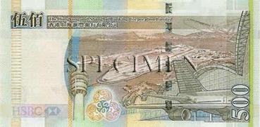 500 Dollar - Verso - Hong Kong