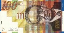 100 Shekel - Recto - Israel