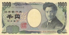 1000 Yen - Recto - Japon