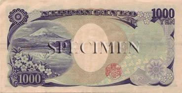 1000 Yen - Verso - Japon