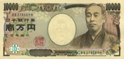 10000 Yen - Recto - Japon