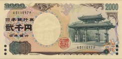 2000 Yen - Recto - Japon