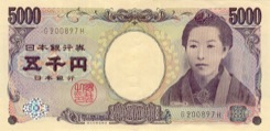 5000 Yen - Recto - Japon