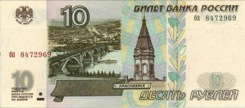 10 Rouble - Recto - Russie