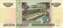 10 Rouble - Verso - Russie