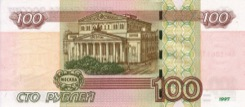 100 Rouble - Verso - Russie