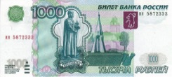 1000 Rouble - Recto - Russie