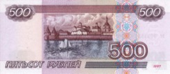 500 Rouble - Verso - Russie