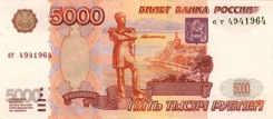 5000 Rouble - Recto - Russie