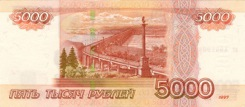 5000 Rouble - Verso - Russie